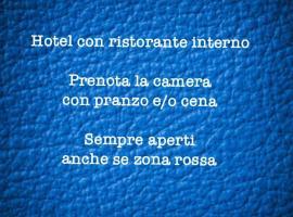 Hotel Ristorante Aretino Centro, hotel in Arezzo