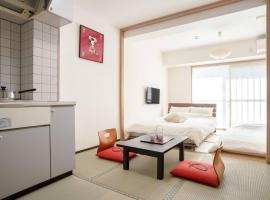 HOTEL KIRO 京都駅南 Apartment Hotel, appartamento a Kyoto