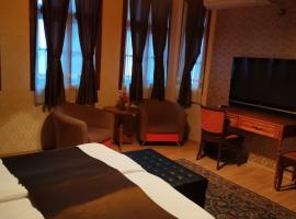Резиденция Конакъ, отель в городе Пазарджик