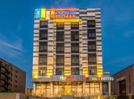 Ewaa Express Hotel - Tabuk, hotel em Tabuk