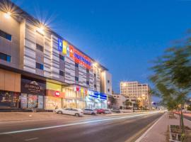 Ewaa Express Hotel - Al Rawda, hotel perto de Souq Al Alawi, Jeddah