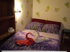 Квартира, pet-friendly hotel in Pushkino