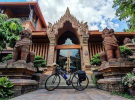Phor Liang Meun Terracotta Arts Hotel, hotel in Chiang Mai
