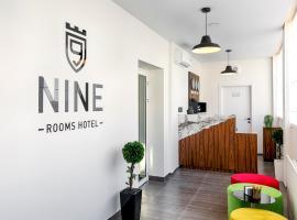 Бизнес-отель Nine rooms, отель во Владивостоке