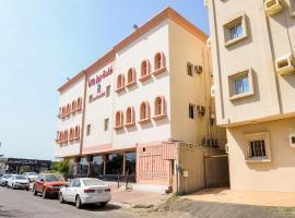 OYO 491 Rosa Plaza Hotel, hotel em Jazan