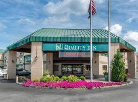 Quality Inn Louisville, hotel in Louisville
