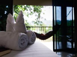 Green Pepper Garden, отель в городе Кхаулак