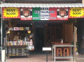 Keta' Jungle Trek House, hostel in Chiang Mai