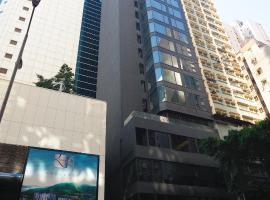 Brighton Hotel Hong Kong, hotel near Times Square Hong Kong, Hong Kong
