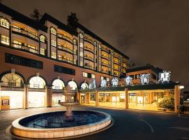 Zhuhai Richmond Hotel, hotell i Zhuhai