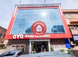 OYO 22071 Shri Baba Excellency, hotel near Jodhpur Railway Station, Jodhpur