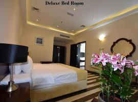 Royal Mirage Hotel، فندق في الدوحة