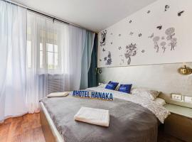Apartment Hanaka Jubileinyi 69, apartment in Reutov