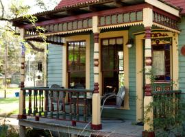 Park Lane Guest House, vacation rental in Austin