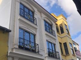 Pege Hotel, бюджетный отель в Стамбуле