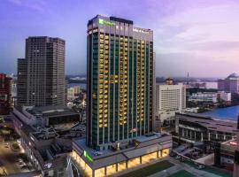 Holiday Inn Johor Bahru City Centre, an IHG Hotel,新山馬來西亞樂高樂園附近的飯店