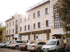 Отель Versal, hotel in Smolensk