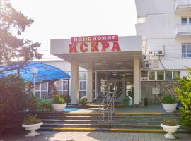 Пансионат Искра, отель в Пятигорске