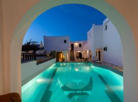 Aella Residence, hotel in Naousa