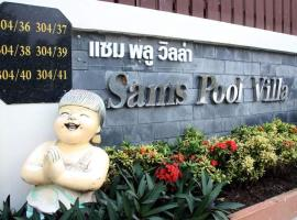 Sams Pool Villa, hotel in Cha Am