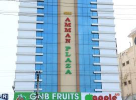Apple Residency, hotel in Perambalūr