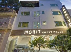 MOHIT GUEST HOUSE, hotel in New Delhi