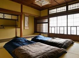 Yuzan Apartment Sanjo - Vacation STAY 07524v, villa in Nara