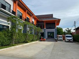 JANSAVANG BOUTIQUE HOTEL, hotel in Sukhothai