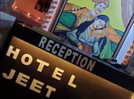 Hotel jeet, hotel near Agra Airport - AGR,