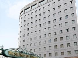 熊本ワシントンホテルプラザ、熊本市のホテル