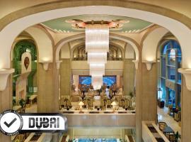 Crowne Plaza Dubai, an IHG Hotel, hotel near Mercato Shopping Mall, Dubai