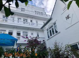 Villa Hotel Nam Khang 2, отель в Далате