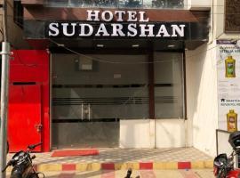Hotel Sudarshan, hotel en Haridwar