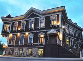 Гостиница Купеческий Дом, отель в Томске