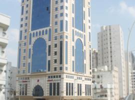 Rawabi Emirates Hotel, hotel perto de Masjid Al Haram King Abdul Aziz Gate, Meca