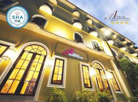 A Villa Huahin Hotel, hotel in Hua Hin