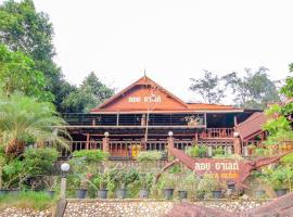 OYO 75353 Loy Chalet Resort, hotel in Lan Saka