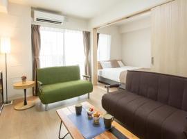 High Dense Umegae 2-11 floor - Vacation STAY 7894, hotel near Horikawaebisu Shrine, Osaka
