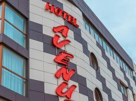 Хотел Авеню, хотел близо до Бар Корнер, Слънчев бряг