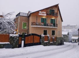 Hotel Elite House, hotel in Mestia