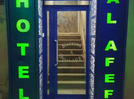 Hotel Afef, hotel in Tunis