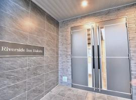 후쿠오카에 위치한 아파트 Riverside Inn Hakata