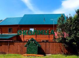 Гостиничный комплекс Околица, отель в Узнези