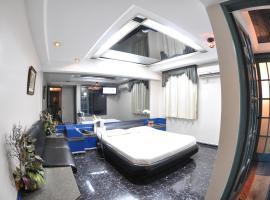 Hotel Fênix (Adult Only), hotel poblíž významného místa Mořské akvárium AquaRio, Rio de Janeiro