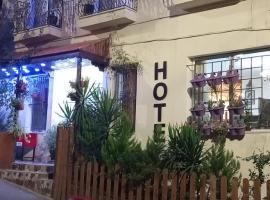 Al Midan Hotel, hôtel à Amman près de: Aéroport international Queen Alia - AMM