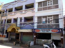 hotel mayur puri, hotel in Puri