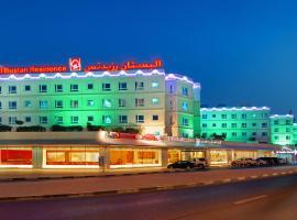 Al Bustan Centre & Residence, hotel near Al Qusais Metro Station, Dubai
