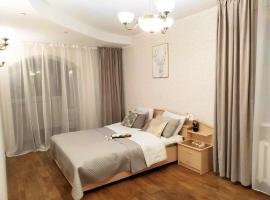 Уютная квартира в центре Самары, Ferienwohnung in Samara