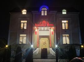 Hotel Golden Night, hotel en Kaliningrado