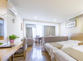 GreenTree Inn YangZhou Dongguan Street Geyuan Garden Express Hotel, hotel in Yangzhou